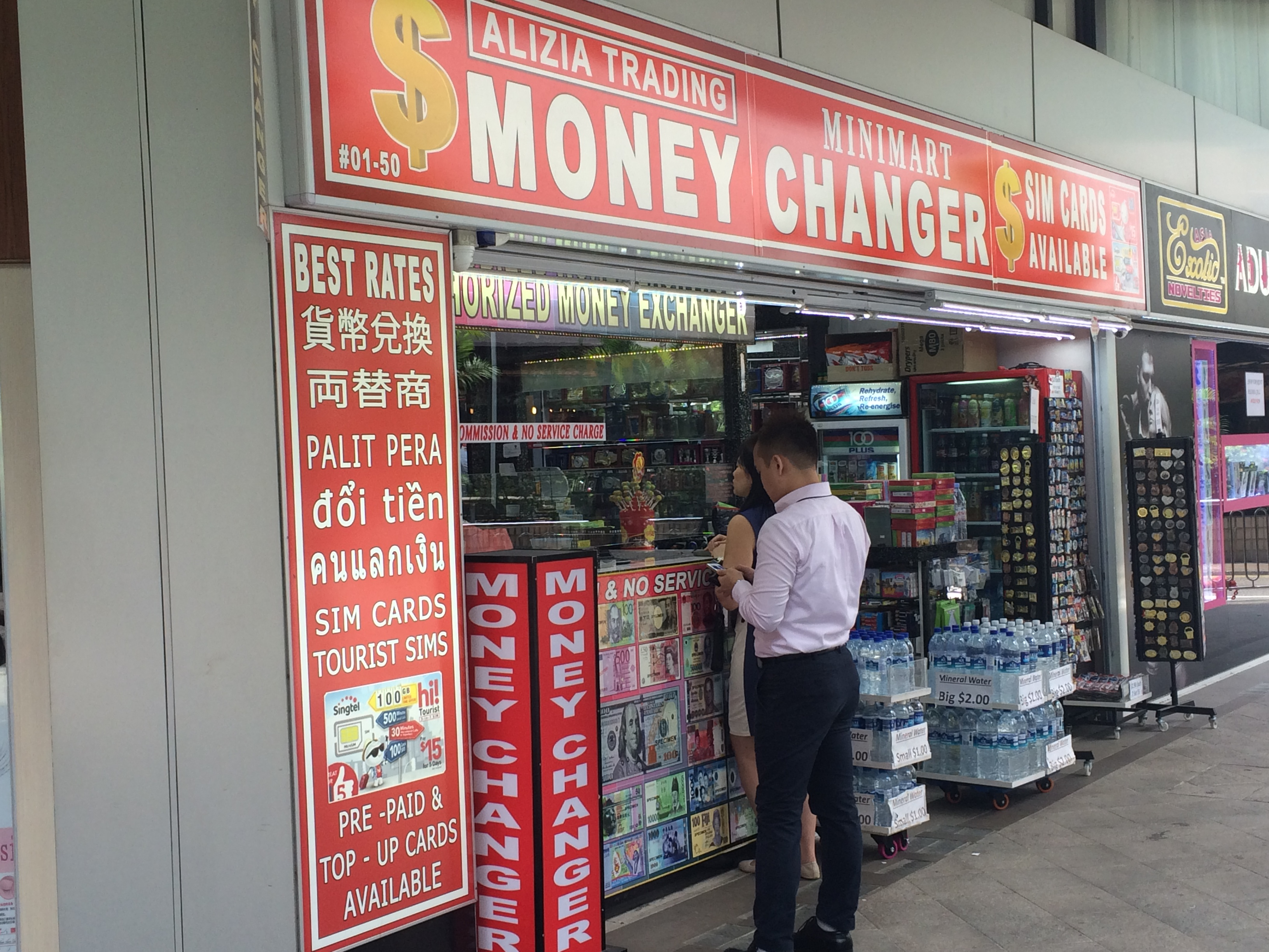 Other Money Changers near Alizia Trading
