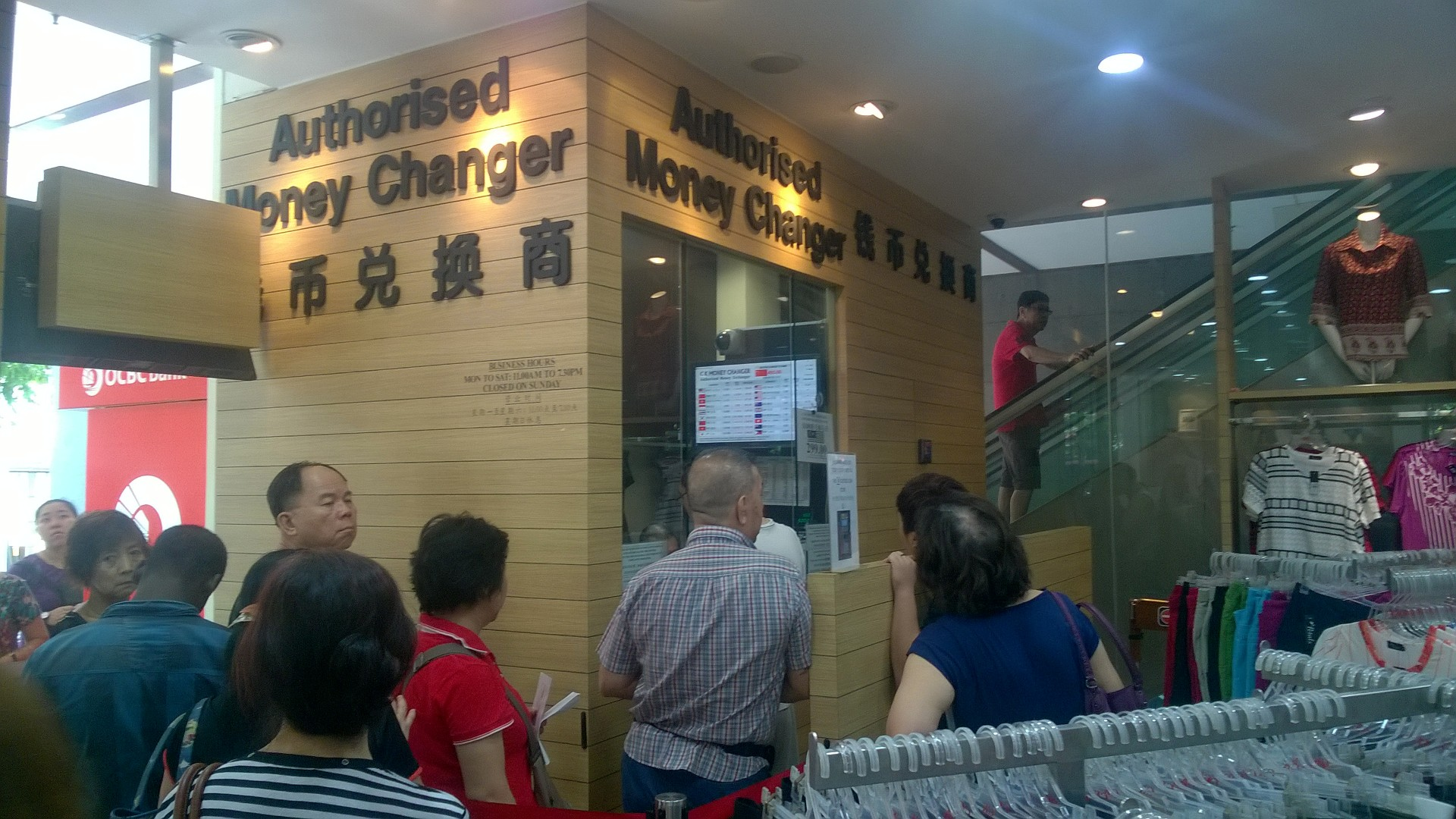 Money Changer Lain terdekat New Bridge Centre