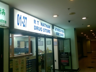 R.T.Nathan Drug Store - Get4x