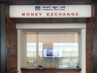 CAB Money Exchange - Arrival Hall - Arrival Hall - Get4x