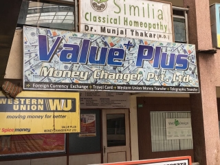 Value Plus Money Changer Pvt Ltd. - Get4x