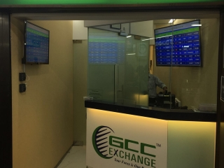 GCC Exchange (Arcade Branch) - Get4x