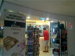 Saj Exchange - Raffles City Shopping Centre - Get4x