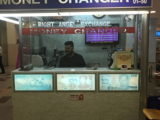Right Angel Exchange - Get4x