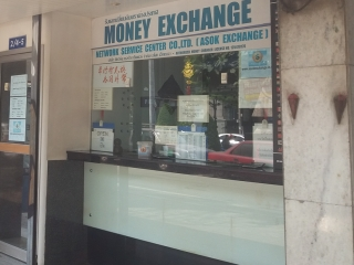 Asok Money Exchange - Get4x