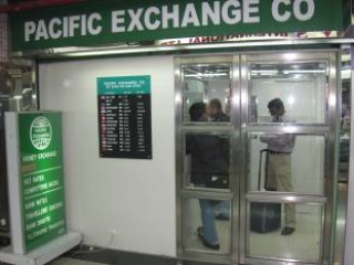 Pacific Exchange - Retail Outlet - Chungking Mansions - Get4x