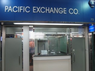 Pacific Exchange - Back Office - Get4x