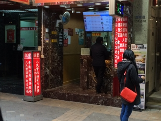 Hang Fung Foreign Remittance Company - Wan Chai - Wan Chai - Get4x