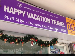 Happy vacation - Get4x