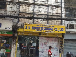 AU Money Exchanger - Get4x