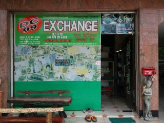 DC 99 Exchange - Get4x
