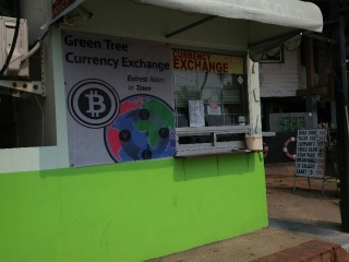 Greentree currency exchange - Get4x