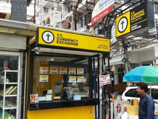 T.T exchange - Pattaya Sai 2 Road - Get4x