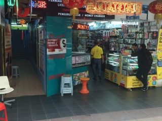 Yusul Money Changer - Bukit Bintang - Get4x