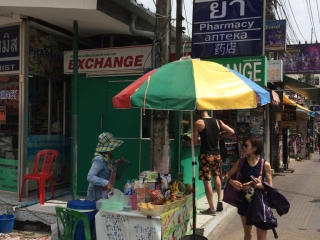 Currency Exchange - Thanon Ratuthit Songroipi Rd - Get4x