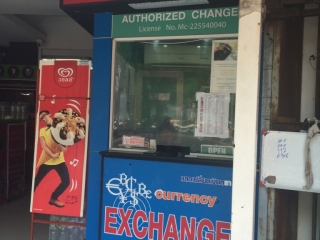 Currency exchange - Better rate greater service - Get4x