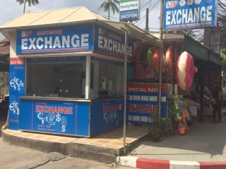 Currency exchange - Mart - Get4x