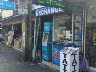Currency Exchange - Tattoo - Get4x