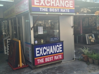 Exchange the best rate - Get4x