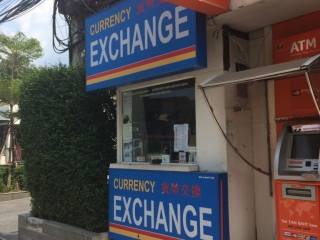 Currency exchange - Hat rd - Get4x