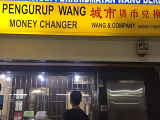 Wang & Company Money Changer - KIP Mart Tampoi - Get4x