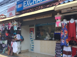 Currency Exchange - Luang Phor Chuan - Get4x
