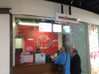 UAE Exchange - Market City  - Get4x