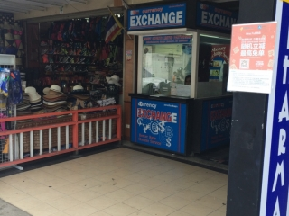 Currency exchange - Plaza - Get4x