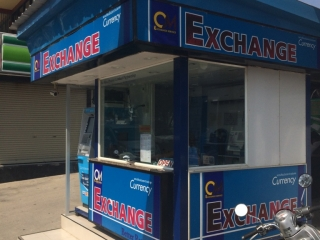 Currency Exchange - better rate Patak Road - Get4x