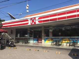 Central Kuta Money Changer Circle K - Get4x