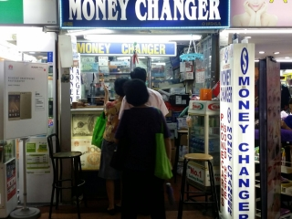 Sirajudin Money Changer - Get4x