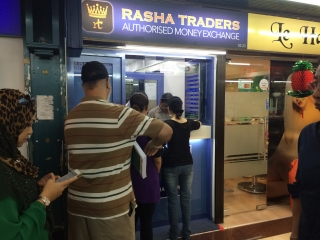 Rasha Traders - The Arcade - Get4x